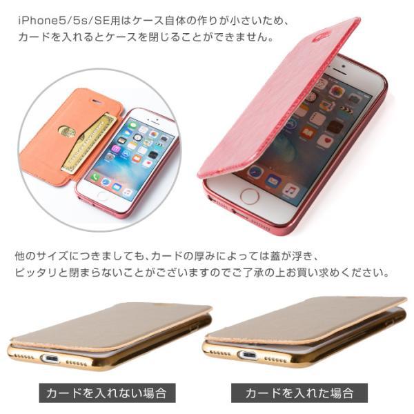 iPhone ケース 手帳型 iPhone8 iPhone7 plus iPhone XR XS Max クリア スマホケース iPhone8ケース iPhone6s iPhoneSE|cincshop|07