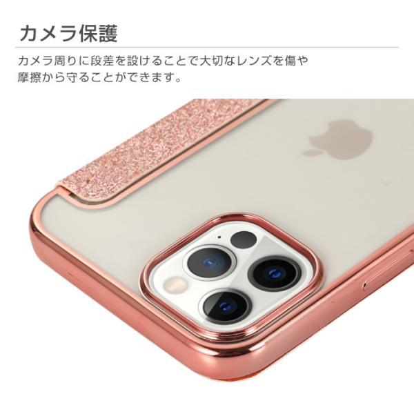 iPhone ケース 手帳型 iPhone8 iPhone7 plus iPhone XR XS Max クリア スマホケース iPhone8ケース iPhone6s iPhoneSE|cincshop|08