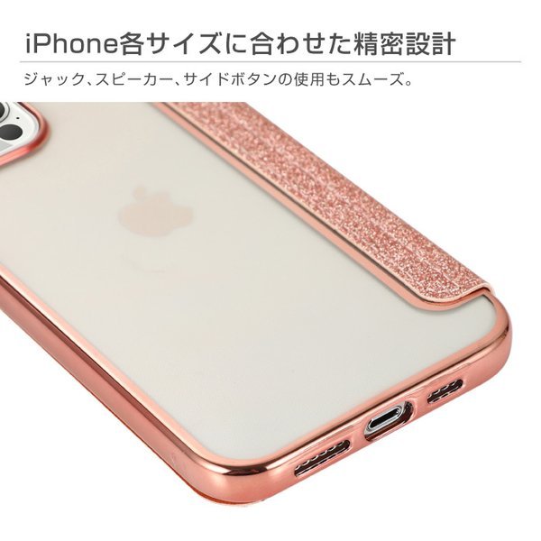 iPhone ケース 手帳型 iPhone8 iPhone7 plus iPhone XR XS Max クリア スマホケース iPhone8ケース iPhone6s iPhoneSE|cincshop|09