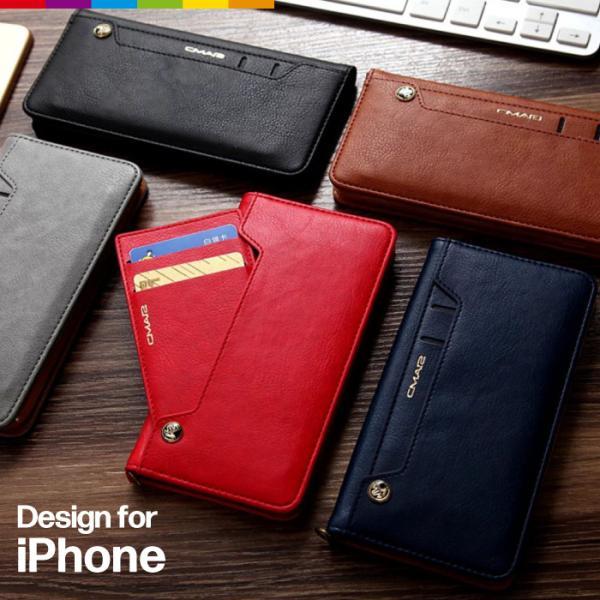 a74b81fe20 iPhone ケース iPhone8 手帳型 カード収納 スライド レザー スライドポケット iPhone7 plus iPhoneXR  iPhoneXS Max ...