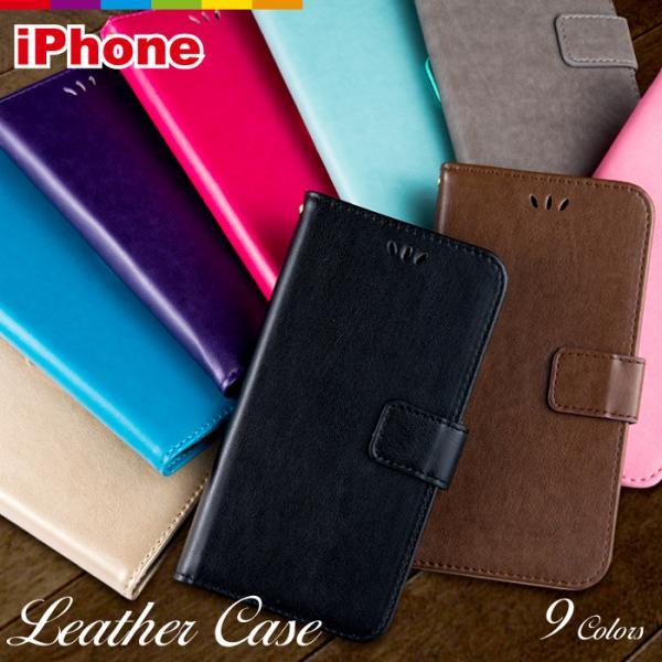 スマホケース 手帳型 iPhone8 iPhone7 plus iPhone XR iPhone XS Max スマホケース レザー iPhone6s|cincshop