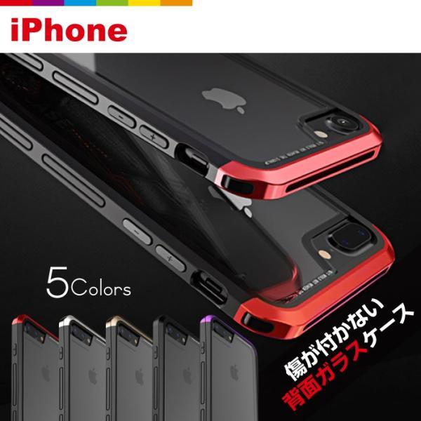 iPhone ケース iPhone8 iPhone7 plus iPhoneXR iPhoneXS Max 背面ガラス 3パーツ 多機種対応 メタル|cincshop