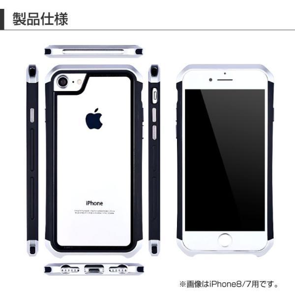 iPhone ケース iPhone8 iPhone7 plus iPhoneXR iPhoneXS Max 背面ガラス 3パーツ 多機種対応 メタル|cincshop|12