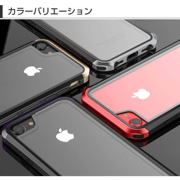 iPhone ケース iPhone8 iPhone7 plus iPhoneXR iPhoneXS Max 背面ガラス 3パーツ 多機種対応 メタル|cincshop|13