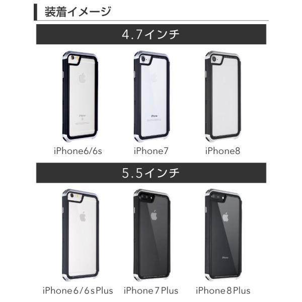 iPhone ケース iPhone8 iPhone7 plus iPhoneXR iPhoneXS Max 背面ガラス 3パーツ 多機種対応 メタル|cincshop|15