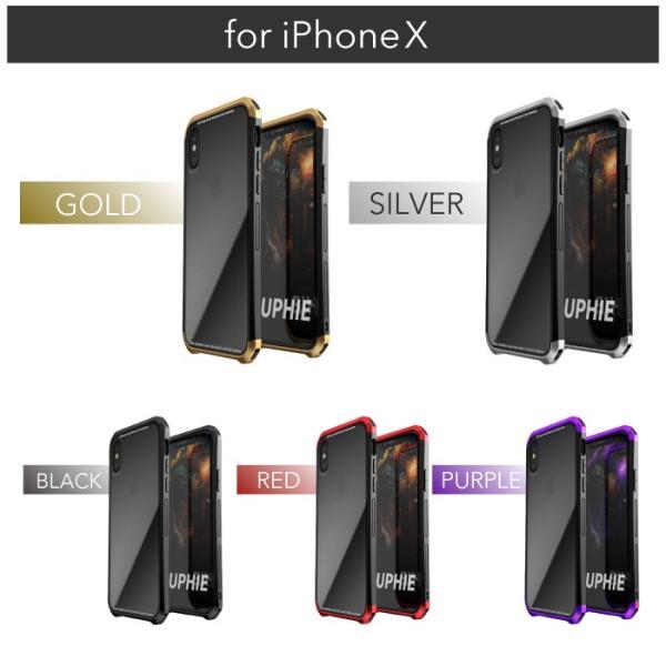 iPhone ケース iPhone8 iPhone7 plus iPhoneXR iPhoneXS Max 背面ガラス 3パーツ 多機種対応 メタル|cincshop|16