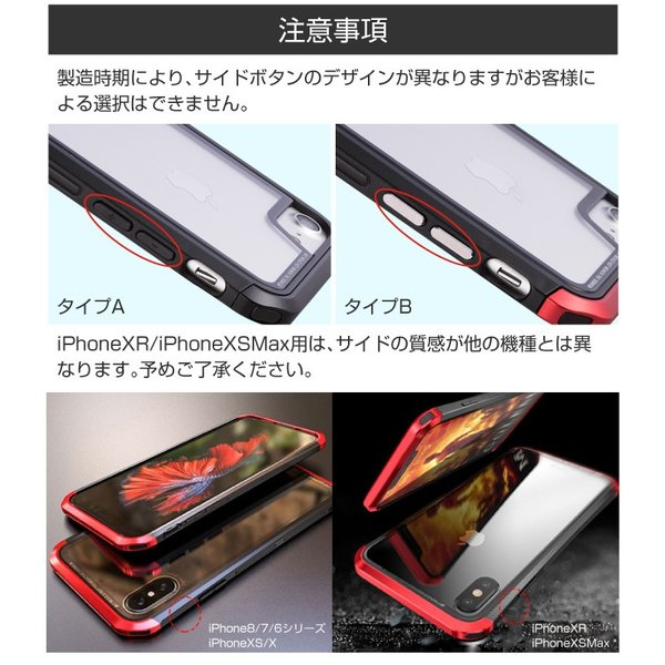 iPhone ケース iPhone8 iPhone7 plus iPhoneXR iPhoneXS Max 背面ガラス 3パーツ 多機種対応 メタル|cincshop|18