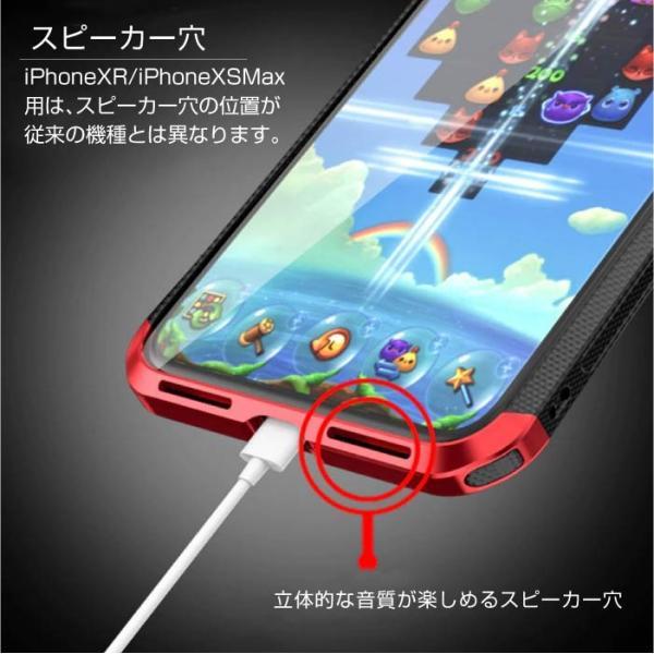 iPhone ケース iPhone8 iPhone7 plus iPhoneXR iPhoneXS Max 背面ガラス 3パーツ 多機種対応 メタル|cincshop|19