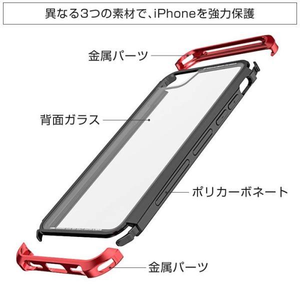 iPhone ケース iPhone8 iPhone7 plus iPhoneXR iPhoneXS Max 背面ガラス 3パーツ 多機種対応 メタル|cincshop|04