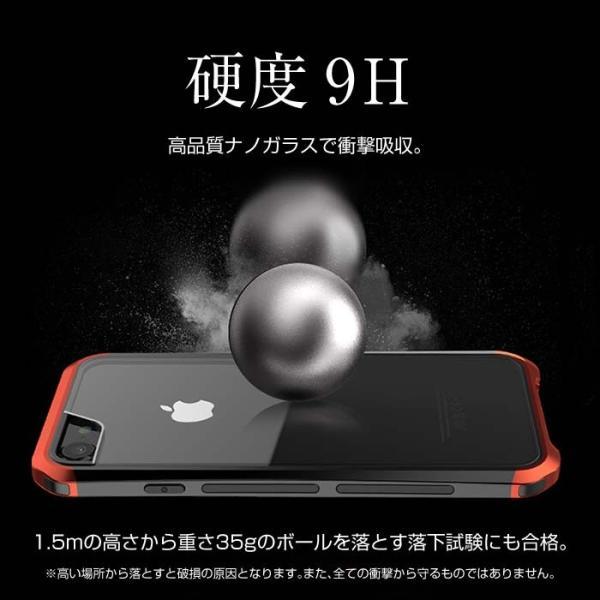 iPhone ケース iPhone8 iPhone7 plus iPhoneXR iPhoneXS Max 背面ガラス 3パーツ 多機種対応 メタル|cincshop|05