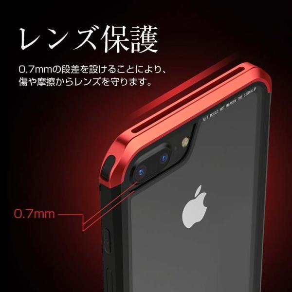 iPhone ケース iPhone8 iPhone7 plus iPhoneXR iPhoneXS Max 背面ガラス 3パーツ 多機種対応 メタル|cincshop|07