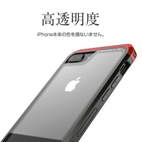 iPhone ケース iPhone8 iPhone7 plus iPhoneXR iPhoneXS Max 背面ガラス 3パーツ 多機種対応 メタル|cincshop|08