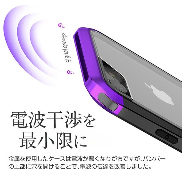 iPhone ケース iPhone8 iPhone7 plus iPhoneXR iPhoneXS Max 背面ガラス 3パーツ 多機種対応 メタル|cincshop|09