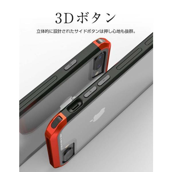 iPhone ケース iPhone8 iPhone7 plus iPhoneXR iPhoneXS Max 背面ガラス 3パーツ 多機種対応 メタル|cincshop|10