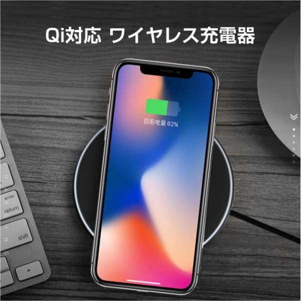 ワイヤレス充電器 Qi iPhone8 iPhoneX 対応  置くだけ充電 ワイヤレスチャージャー 充電器 スマホ レビューを書いて追跡なしメール便送料無料可 cincshop 02