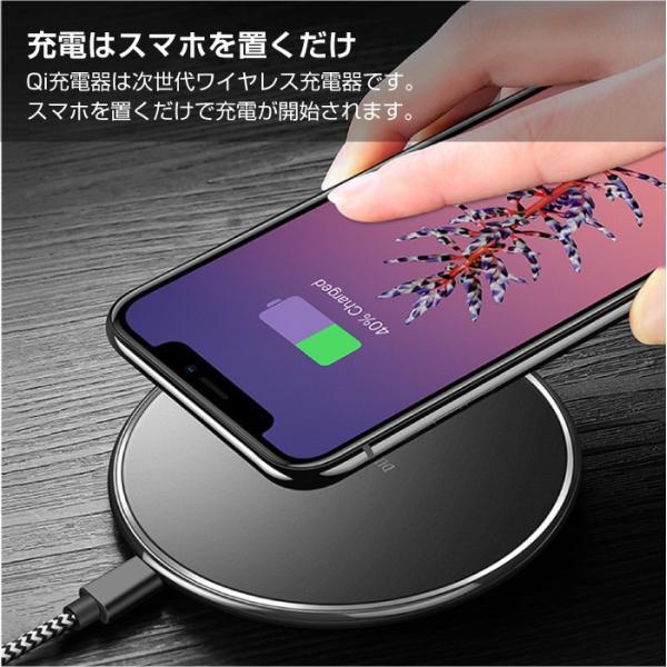 ワイヤレス充電器 Qi iPhone8 iPhoneX 対応  置くだけ充電 ワイヤレスチャージャー 充電器 スマホ レビューを書いて追跡なしメール便送料無料可 cincshop 03