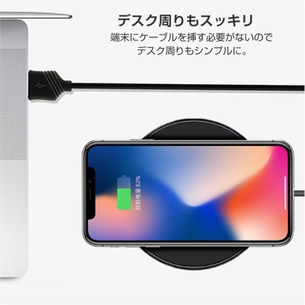 ワイヤレス充電器 Qi iPhone8 iPhoneX 対応  置くだけ充電 ワイヤレスチャージャー 充電器 スマホ レビューを書いて追跡なしメール便送料無料可 cincshop 04