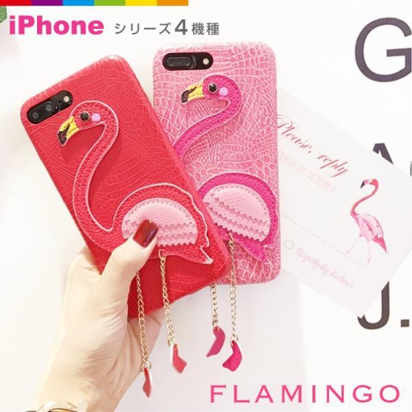 33dd7e9a38 iPhone8 ケース フラミンゴ ソフトケース スマホケース スマホカバー iPhone7ケース レビューを書いて追跡なしメール ...