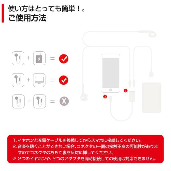 iPhoneX iPhone8 iPhone8 Plus 互換 イヤホン 充電変換ケーブル 2ポート付き イヤホン 変換アダプタ レビューを書いて追跡なしメール便送料無料可 cincshop 07