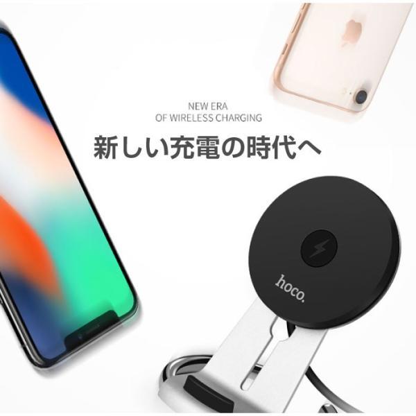 iPhoneX iPhone8 Plus 対応 Qi 2WAY ワイヤレス充電器 スタンド型 置くだけ充電 ワイヤレスチャージャー レビューを書いて追跡なしメール便送料無料可|cincshop|02