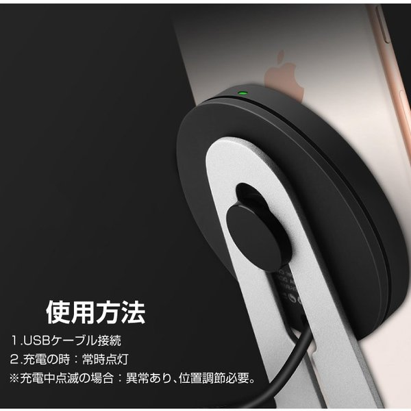 iPhoneX iPhone8 Plus 対応 Qi 2WAY ワイヤレス充電器 スタンド型 置くだけ充電 ワイヤレスチャージャー レビューを書いて追跡なしメール便送料無料可|cincshop|11