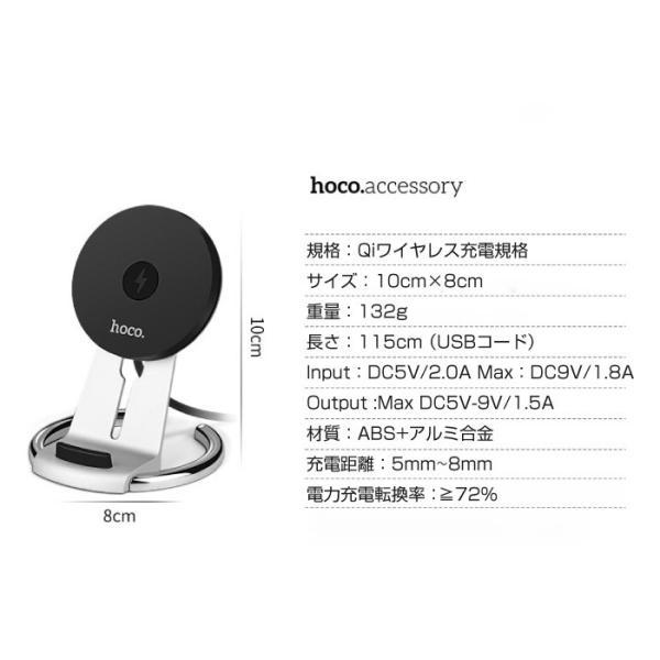 iPhoneX iPhone8 Plus 対応 Qi 2WAY ワイヤレス充電器 スタンド型 置くだけ充電 ワイヤレスチャージャー レビューを書いて追跡なしメール便送料無料可|cincshop|12