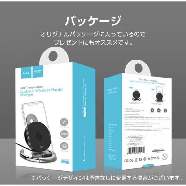 iPhoneX iPhone8 Plus 対応 Qi 2WAY ワイヤレス充電器 スタンド型 置くだけ充電 ワイヤレスチャージャー レビューを書いて追跡なしメール便送料無料可|cincshop|13