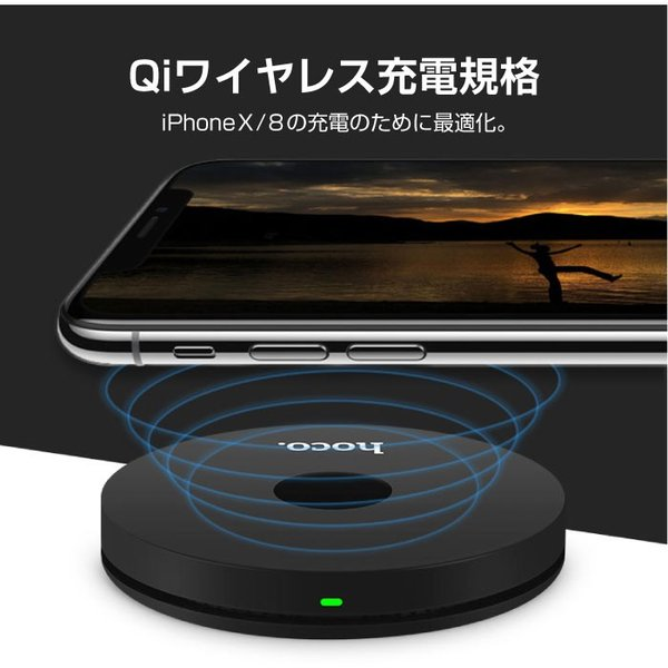 iPhoneX iPhone8 Plus 対応 Qi 2WAY ワイヤレス充電器 スタンド型 置くだけ充電 ワイヤレスチャージャー レビューを書いて追跡なしメール便送料無料可|cincshop|04