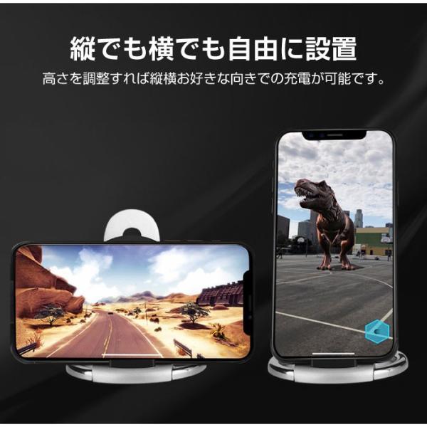 iPhoneX iPhone8 Plus 対応 Qi 2WAY ワイヤレス充電器 スタンド型 置くだけ充電 ワイヤレスチャージャー レビューを書いて追跡なしメール便送料無料可|cincshop|05