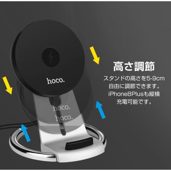 iPhoneX iPhone8 Plus 対応 Qi 2WAY ワイヤレス充電器 スタンド型 置くだけ充電 ワイヤレスチャージャー レビューを書いて追跡なしメール便送料無料可|cincshop|06