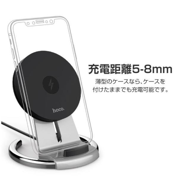 iPhoneX iPhone8 Plus 対応 Qi 2WAY ワイヤレス充電器 スタンド型 置くだけ充電 ワイヤレスチャージャー レビューを書いて追跡なしメール便送料無料可|cincshop|07