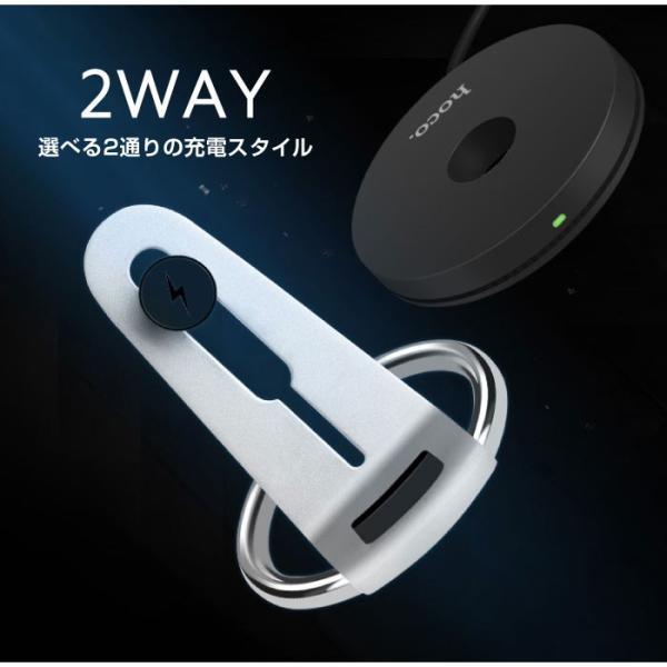 iPhoneX iPhone8 Plus 対応 Qi 2WAY ワイヤレス充電器 スタンド型 置くだけ充電 ワイヤレスチャージャー レビューを書いて追跡なしメール便送料無料可|cincshop|08