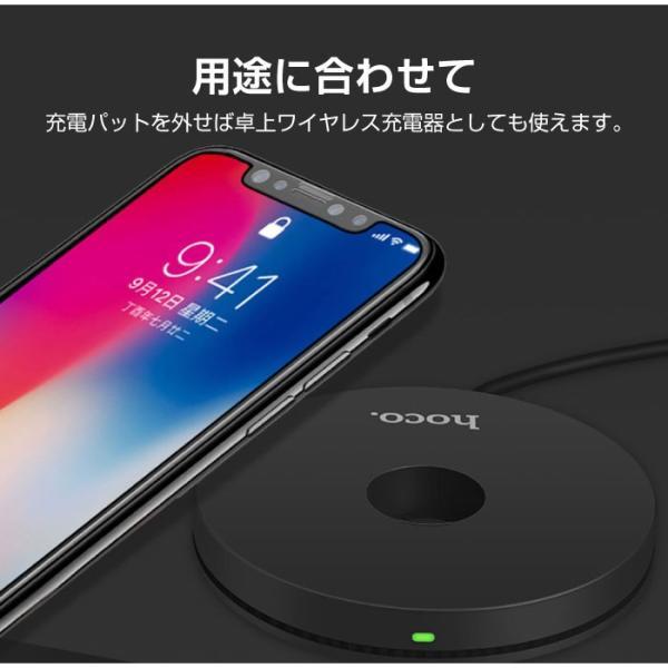 iPhoneX iPhone8 Plus 対応 Qi 2WAY ワイヤレス充電器 スタンド型 置くだけ充電 ワイヤレスチャージャー レビューを書いて追跡なしメール便送料無料可|cincshop|09