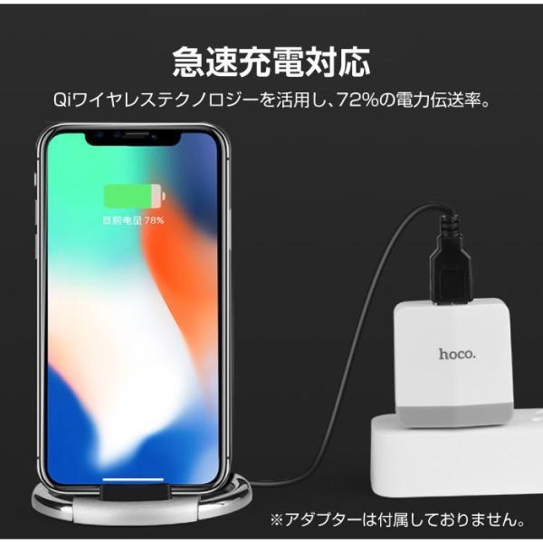 iPhoneX iPhone8 Plus 対応 Qi 2WAY ワイヤレス充電器 スタンド型 置くだけ充電 ワイヤレスチャージャー レビューを書いて追跡なしメール便送料無料可|cincshop|10