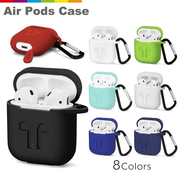 AirPods case  アップル イヤホン カバー 衝撃吸収 イヤホンケース カバー ケース アクセサリー レビューを書いて追跡なしメール便送料無料可|cincshop