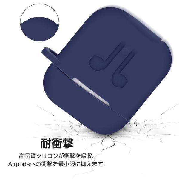 AirPods case  アップル イヤホン カバー 衝撃吸収 イヤホンケース カバー ケース アクセサリー レビューを書いて追跡なしメール便送料無料可|cincshop|03