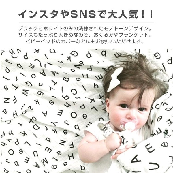 【120cm×120cm】おくるみ ガーゼ 赤ちゃん モスリン コットン モノトーン シンプル おしゃれ レビューを書いて追跡なしメール便送料無料可|cincshop|02