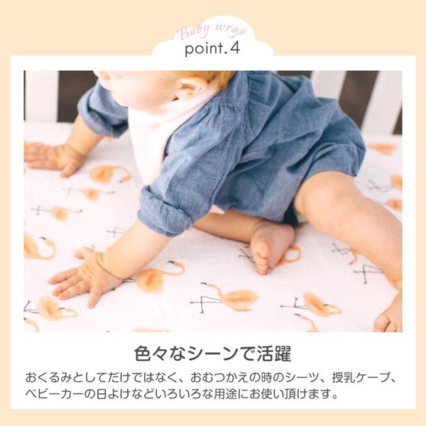 【120cm×120cm】おくるみ ガーゼ ベビーブランケット ベビー 北欧 赤ちゃん毛布 バンブーファイバー コットン レビューを書いて追跡なしメール便送料無料可|cincshop|06