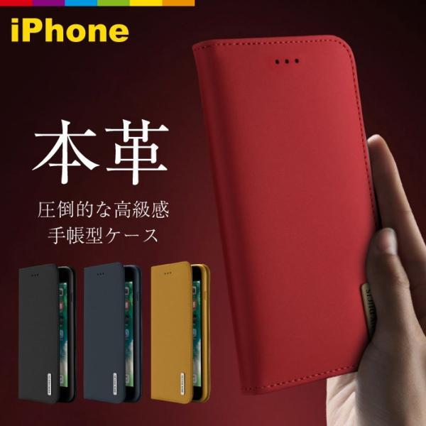 iPhoneX iPhone8 ケース 手帳型ケース 本革 牛革 レザー ベルトなし スタンド カードポケット レビューを書いて追跡なしメール便送料無料可|cincshop