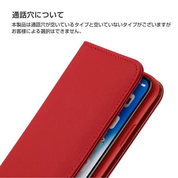 iPhoneX iPhone8 ケース 手帳型ケース 本革 牛革 レザー ベルトなし スタンド カードポケット レビューを書いて追跡なしメール便送料無料可|cincshop|14