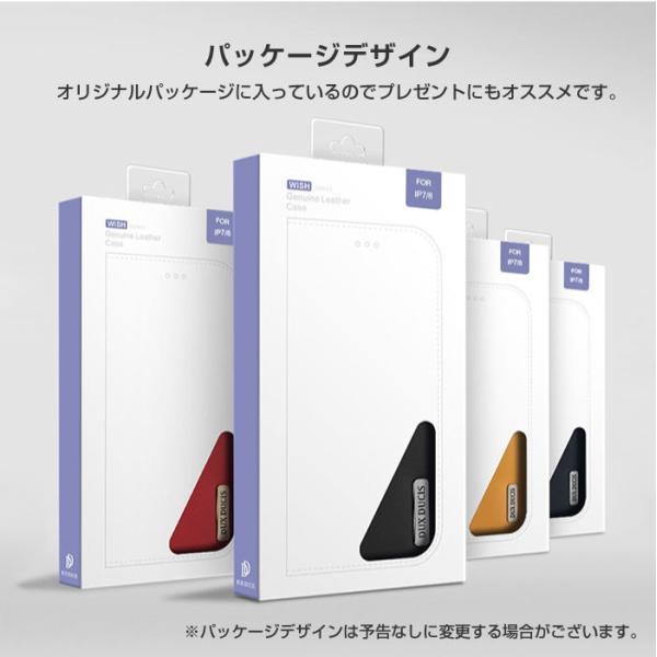 iPhoneX iPhone8 ケース 手帳型ケース 本革 牛革 レザー ベルトなし スタンド カードポケット レビューを書いて追跡なしメール便送料無料可|cincshop|15