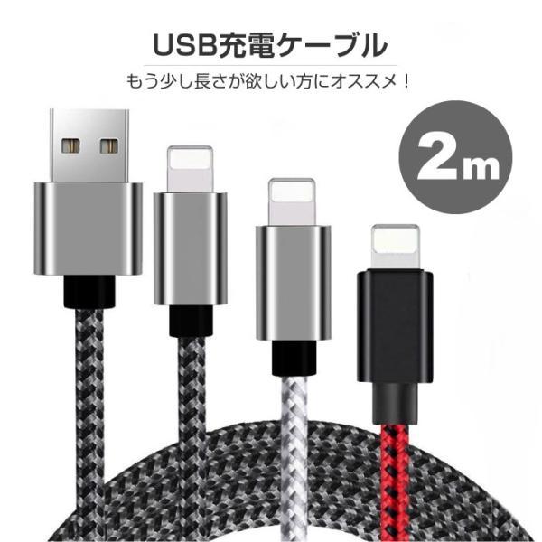iPhone 互換 ケーブル 2m 1m 3m 急速充電 充電器 データ転送ケーブル USBケーブル メッシュ柄 充電ケーブル Micro USB Type-C|cincshop|02