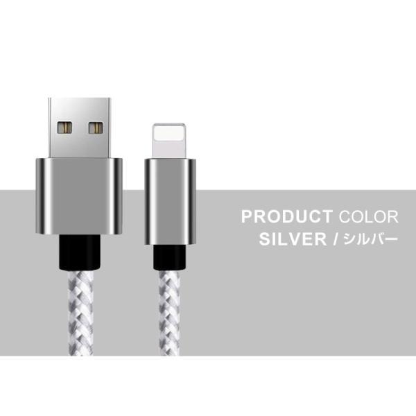 iPhone 互換 ケーブル 2m 1m 3m 急速充電 充電器 データ転送ケーブル USBケーブル メッシュ柄 充電ケーブル Micro USB Type-C|cincshop|11
