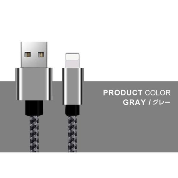 iPhone 互換 ケーブル 2m 1m 3m 急速充電 充電器 データ転送ケーブル USBケーブル メッシュ柄 充電ケーブル Micro USB Type-C|cincshop|12