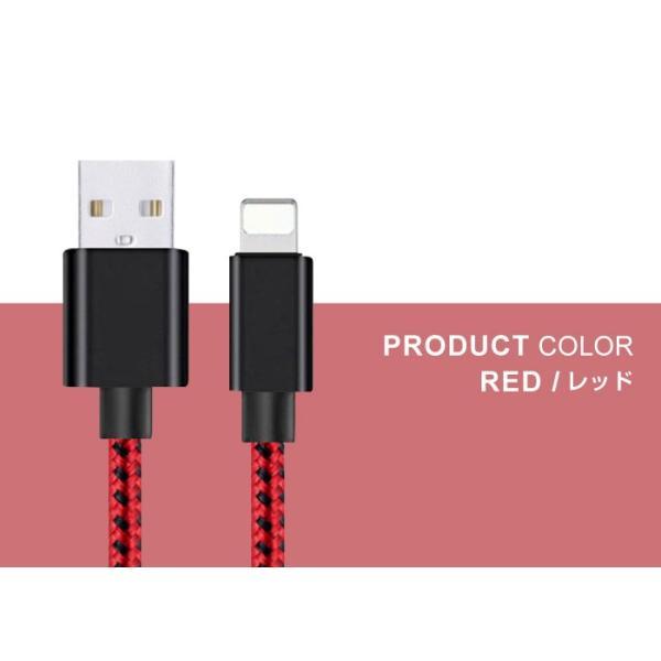 iPhone 互換 ケーブル 2m 1m 3m 急速充電 充電器 データ転送ケーブル USBケーブル メッシュ柄 充電ケーブル Micro USB Type-C|cincshop|13