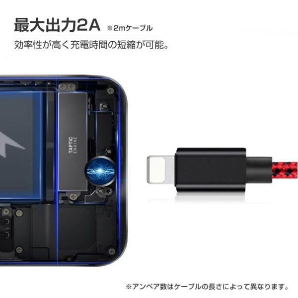 iPhone 互換 ケーブル 2m 1m 3m 急速充電 充電器 データ転送ケーブル USBケーブル メッシュ柄 充電ケーブル Micro USB Type-C|cincshop|04
