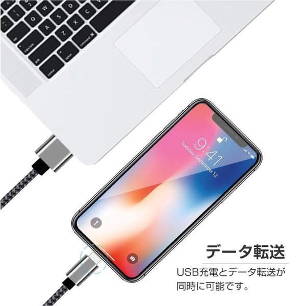 iPhone 互換 ケーブル 2m 1m 3m 急速充電 充電器 データ転送ケーブル USBケーブル メッシュ柄 充電ケーブル Micro USB Type-C|cincshop|07