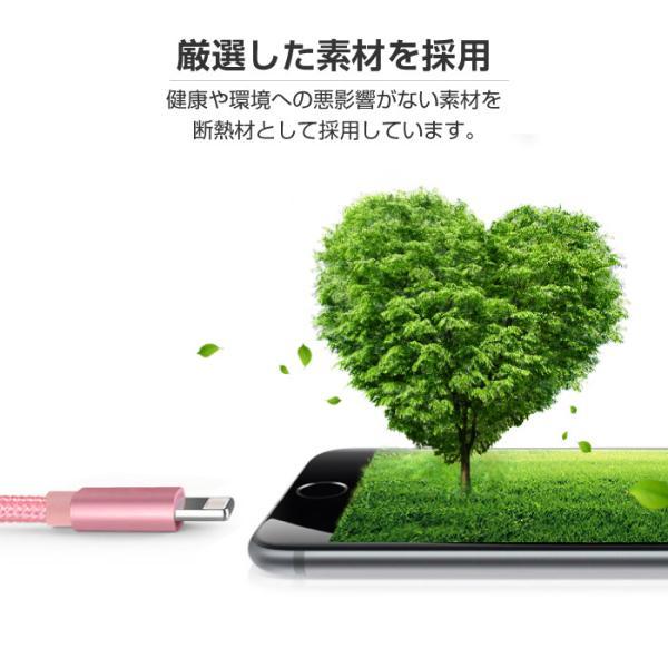 iPhone 互換 ケーブル 2m 1m 1.5m 3m 0.3m 急速充電 充電器 データ転送ケーブル USBケーブル 充電ケーブル Micro USB Type-C|cincshop|11