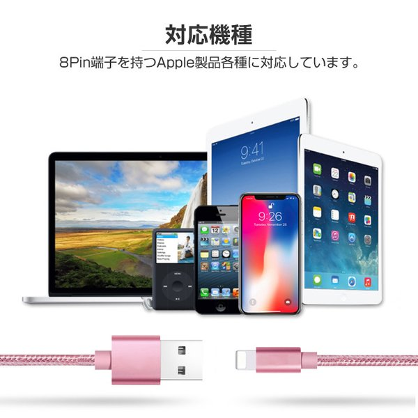 iPhone 互換 ケーブル 2m 1m 1.5m 3m 0.3m 急速充電 充電器 データ転送ケーブル USBケーブル 充電ケーブル Micro USB Type-C|cincshop|12