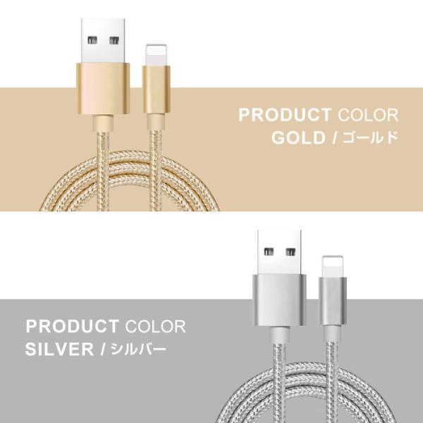 iPhone 互換 ケーブル 2m 1m 1.5m 3m 0.3m 急速充電 充電器 データ転送ケーブル USBケーブル 充電ケーブル Micro USB Type-C|cincshop|13